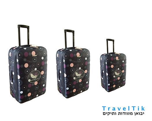 סט מזוודות מקושקש ומגניב במחיר מהיבואן לצרכן
