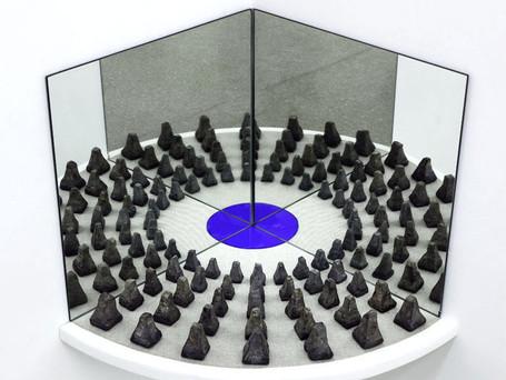 Oculus (Pantheon) 2012