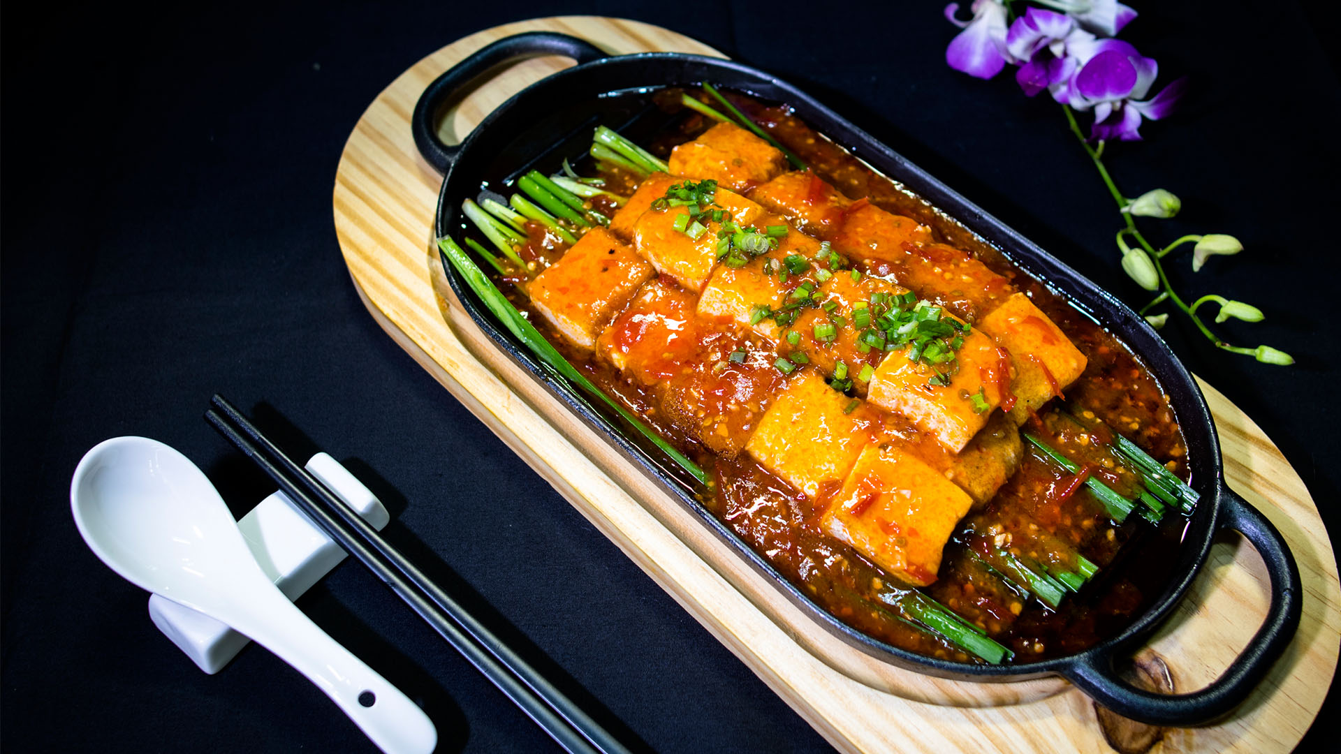 Hot Plate Tofu Slurry