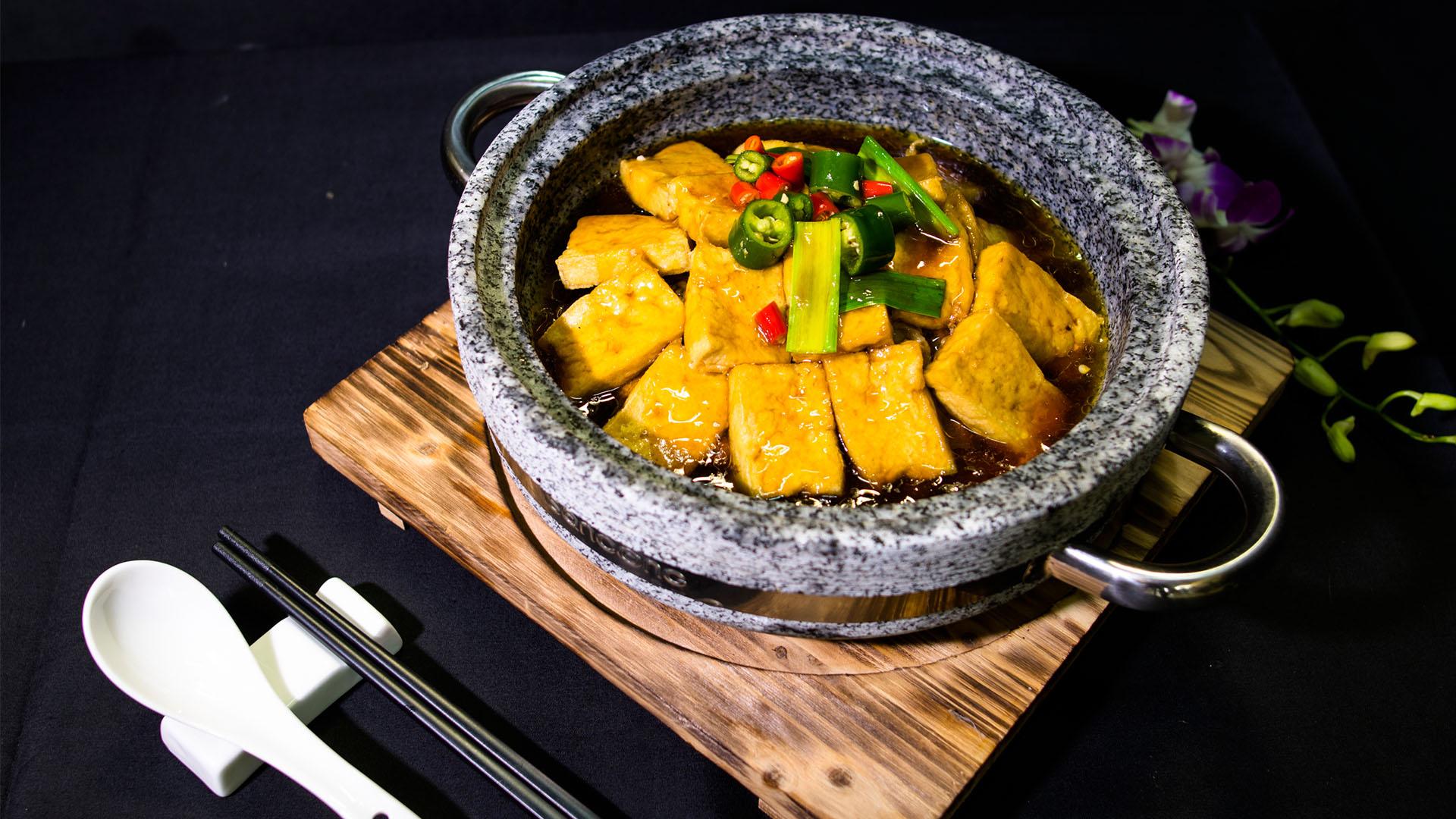 Stone Firm Tofu