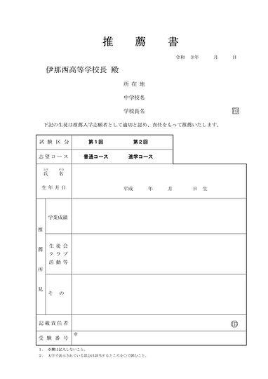 Microsoft Word - 2021(R3)推薦書.jpg