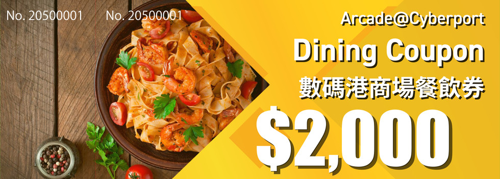 Dining Coupon (Final)-01.jpg