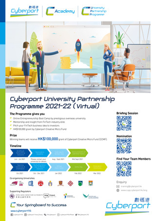 CUPP 2021 Poster (editable)-01.jpg