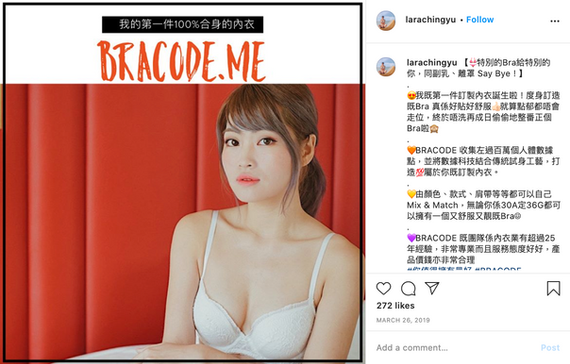 Instagram KOL collaboration