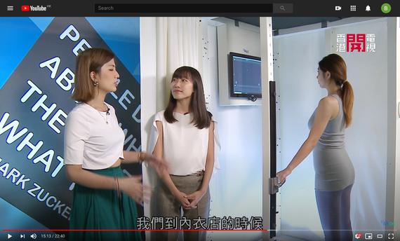 Hong Kong Open TV