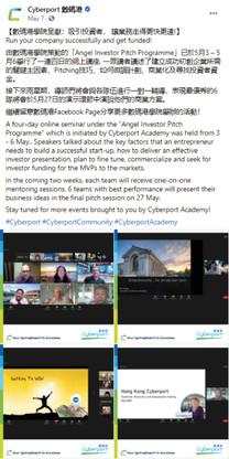 Angel Investor Pitch Programme