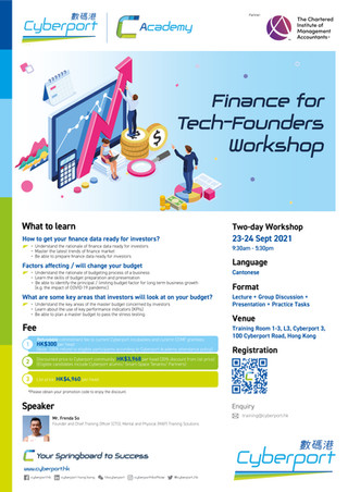 Poster_CIMA_Finance for Tech-Founders (S