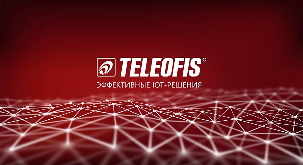 TELEOFIS.jpg