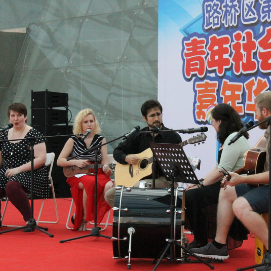 Teachers performing