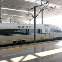 Train from Shanghai to Taizhou.