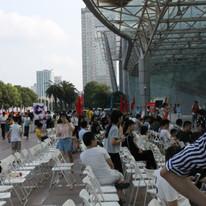 China concert