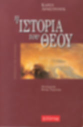 Pages from -sofia.jpg