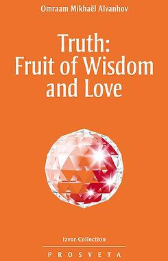 Pages from Truth_Fruit Of Wisdom And Lov
