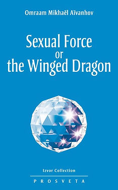 sexual-force-or-the-winged-dragon.jpg