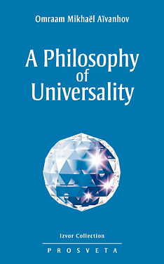 Pages from A Philosophy Of Universality.