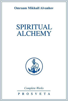 Pages from Spiritual-Alchemy-Complete-Wo