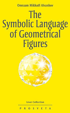 Pages from The Symbolic Language Of Geom