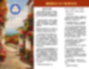 關於嘉科教育-理念-教學-page3.jpg