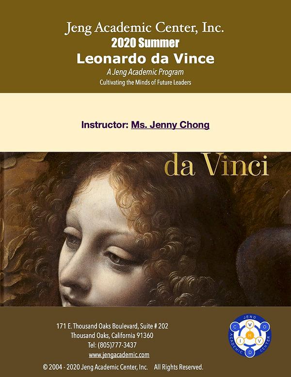 2020 Summer Da Vinci-Cover-for wix.jpg