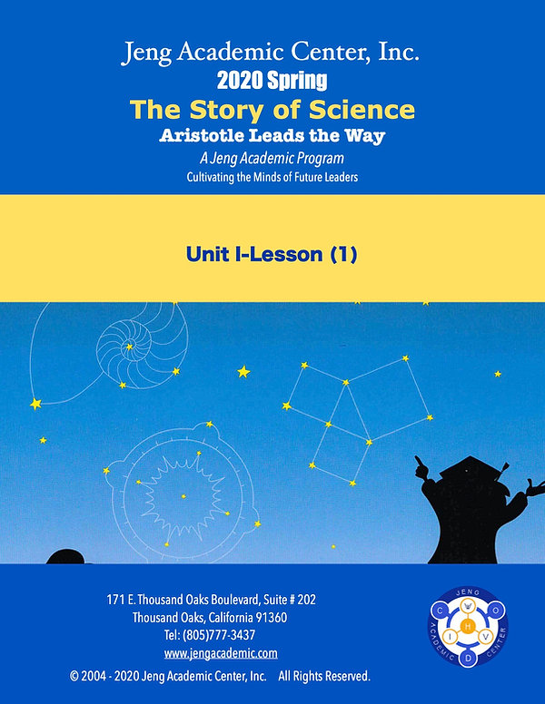 Science Story-Arostotle Leads the Way-Un