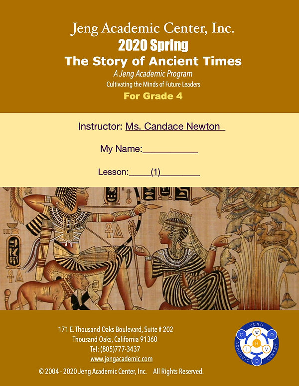 2020 Spring G4-Ancient Time Story-Lesson