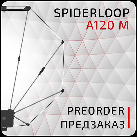 Запрос на изготовление SL-A120 M (апрель)