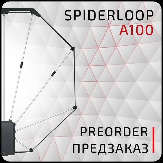 Запрос на изготовление SL-A100 (апрель)