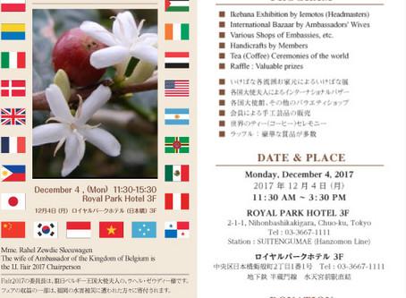 Ikebana International Fair 2017年12月4日(月)