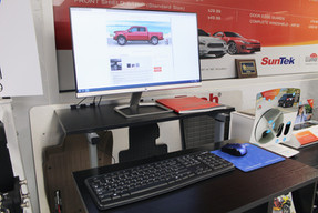 Llumar Interactive car viewer