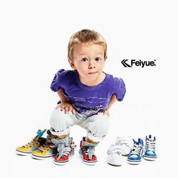 Feiyue_Kids_Instagram2