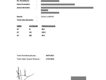 S사 말레이시아 CIDB(건설업) G7 라이선스 승인 축하드립니다.