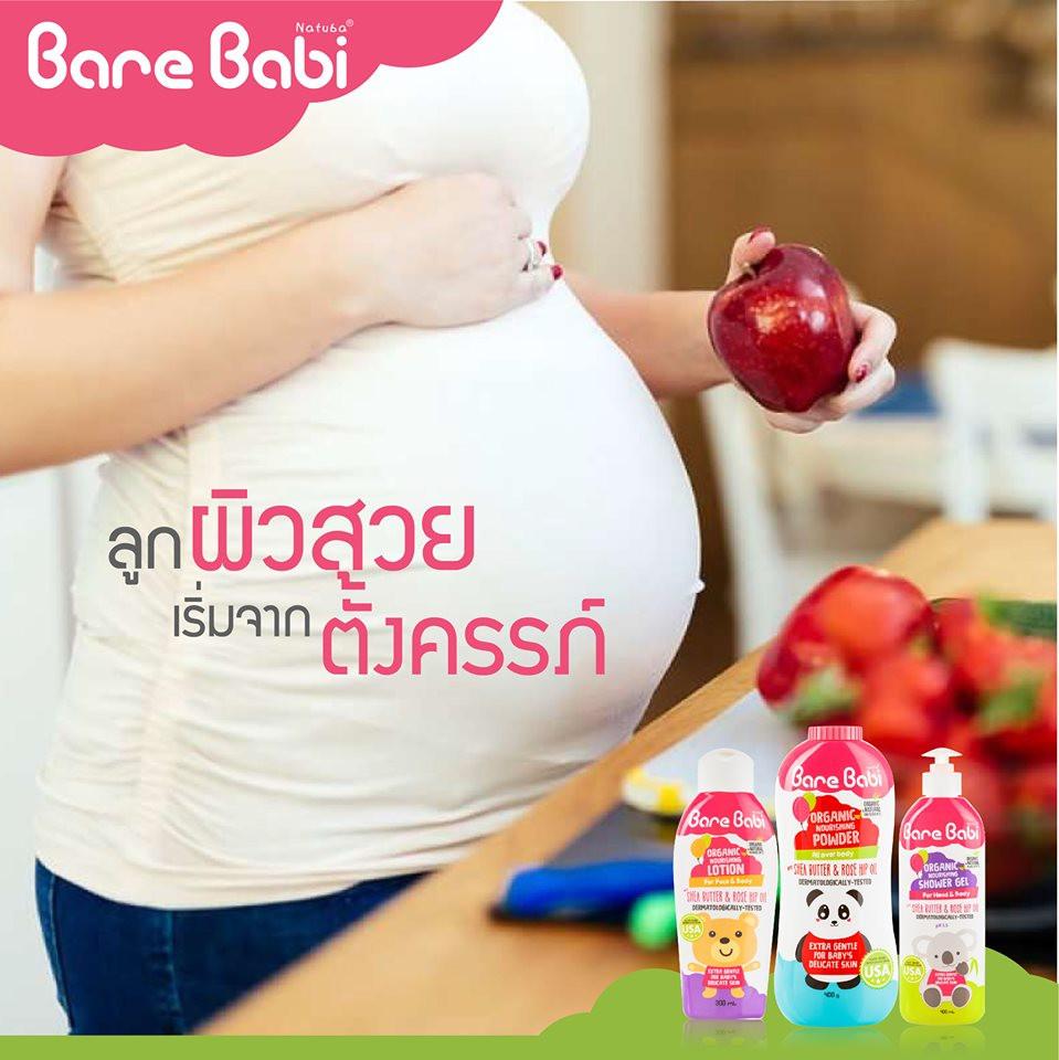 ลูกผิวสวยเริ่มจากการตั้งครรภ์