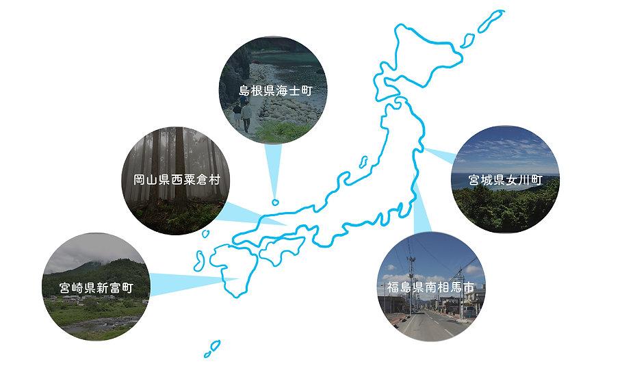 satommana用地図_アートボード 1.jpg
