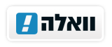 logos-walla.png