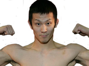 Atsushi Fujino.png
