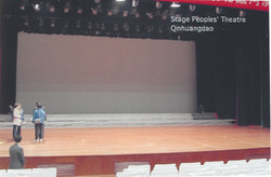 Qinhuangdao_Theatre stage