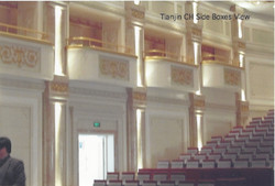 Tianjin_Concert Hall Boxes