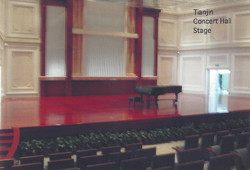 Tianjin_Concert Hall stage