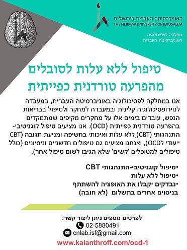 Poster ISF 1.jpg