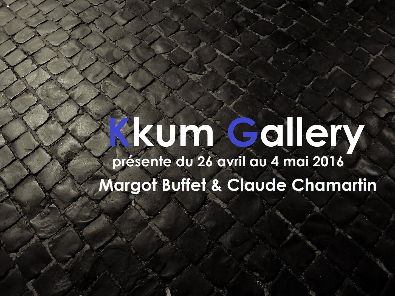 KKUM GALLERY