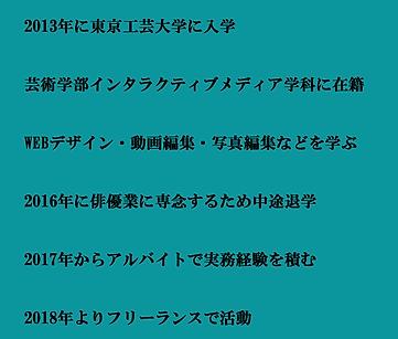 説明2.png