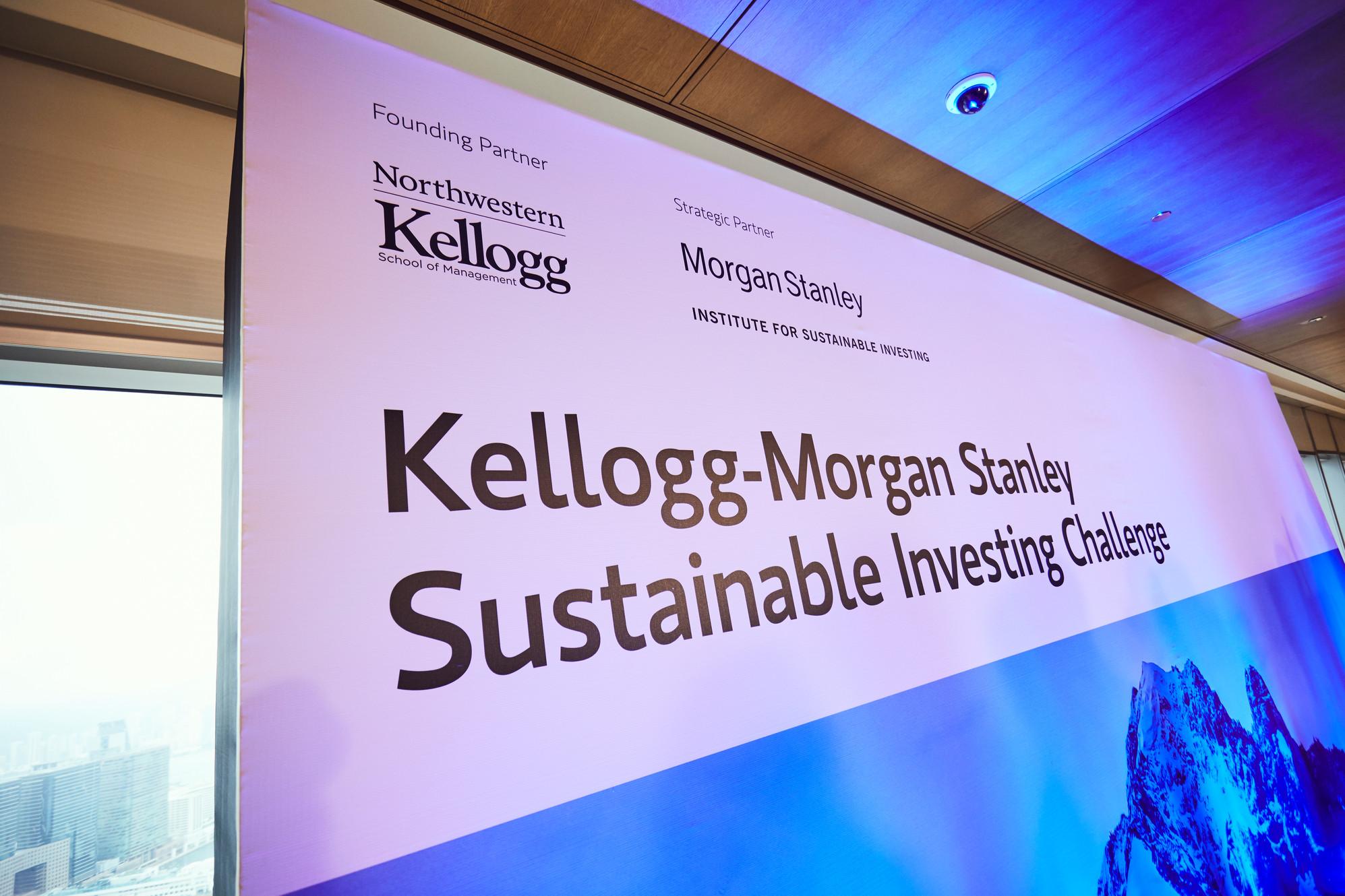 Kellogg Morgan Stanley Sustainable Investing Challenge