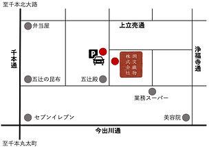 210526_榎邸簡易地図.jpeg