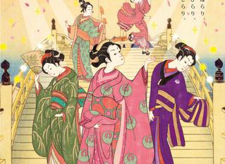 東京キモノサローネ2017に出展いたします