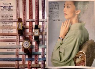 クロノス・フェム 36号に掲載されました。  モデルはなんと松島花さん。