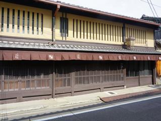 本社屋「榎邸京町屋」改修事業完了