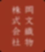company logo new.png