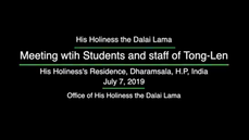 Meeting with Tong-Len Students and Staff