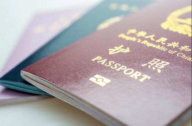 提醒:爱尔兰移民局将停止往返签证网上预约服务