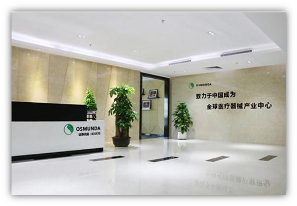 Osmunda office